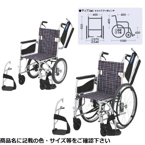 日進医療器 車いす(介助・アルミ)背折れ・多機能 NEO-2W(420mm) 24-3993-01【納期目安:1週間】