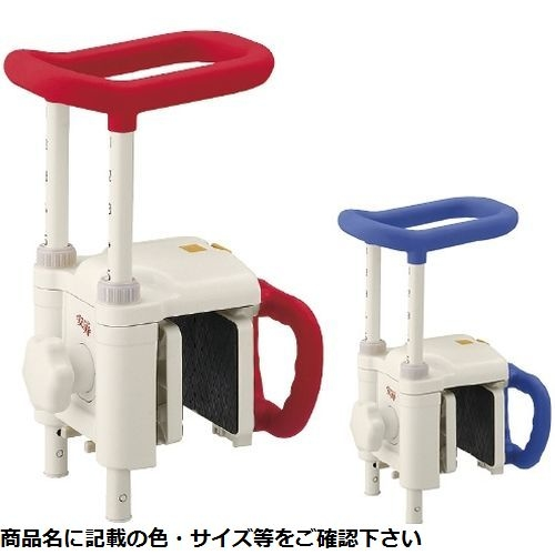 アロン化成 高さ調節付浴槽手すりUST-130N 536-612(レッド) 24-3090-00【納期目安:1週間】