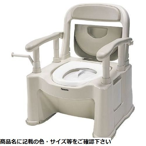 ピジョンタヒラ ポータブルトイレ座楽 背もたれ型SP VALSPTSPBE(ベージュ) 23-6275-00【納期目安:1週間】
