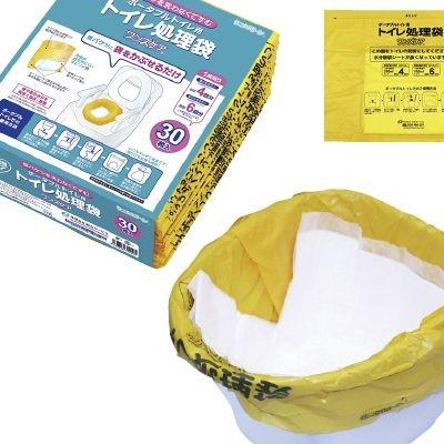 その他 【8個セット】トイレ処理ワンズケア YS-290(30枚入り) CMD-00123221【納期目安:1週間】