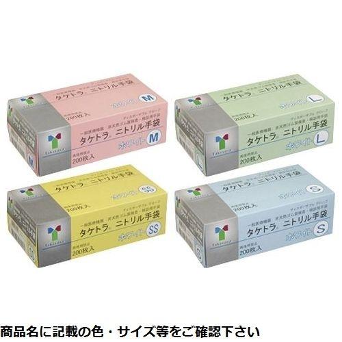 竹虎 【10個セット】タケトラ ニトリル手袋(ホワイト) 075814(L)200枚 CMD-00877063