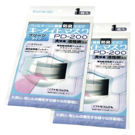 その他 【10個セット】キーメイトマスク PD-200(20枚) CMD-00877821