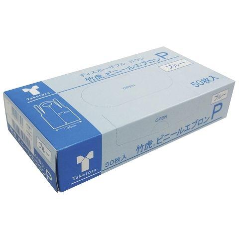 竹虎 【20個セット】ビニールエプロンP 076356(ブルー)50枚 CMD-00136311