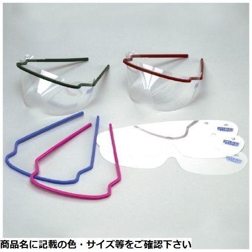 川本産業 セーフビュープラスチックレンズ 027-500010-00(250枚) CMD-00078990【納期目安:1週間】
