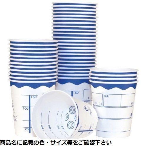 ファーストレイト 検査用カップ 7oz(205ml) FR-222U(ブルー)3000個入り CMD-00130599