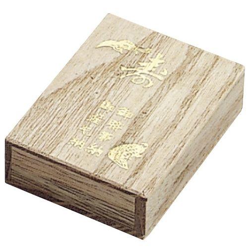 松吉医科器械 桐製臍帯箱 MY-7008(50入り) CMD-00015100【納期目安:1週間】