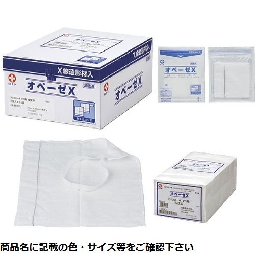 白十字 オペーゼX 3030-8(20輪) 10019(25枚) CMD-00133455【納期目安:1週間】