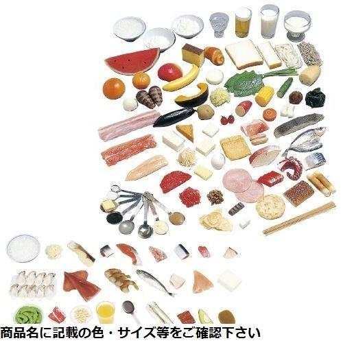 その他 糖尿病指導キット(1~75品セット) 14-C75(ジシャクツキ) 24-4508-02【納期目安:1週間】