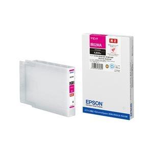 その他 【純正品】 EPSON IB02MA インクカートリッジ マゼンタ ds-2157029