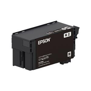 その他 (業務用5セット)【純正品】 EPSON SC13MBL インクカートリッジ マットブラック ds-2157118