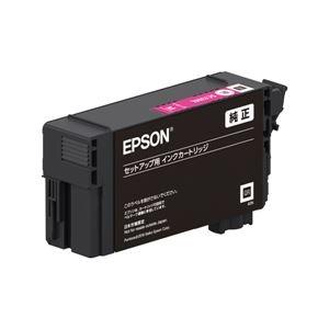 その他 (業務用5セット)【純正品】 EPSON SC13ML インクカートリッジ マゼンタ ds-2157120