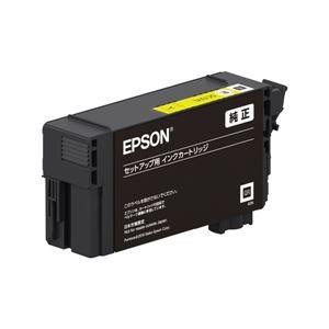 その他 (業務用5セット)【純正品】 EPSON SC13YL インクカートリッジ イエロー ds-2157121