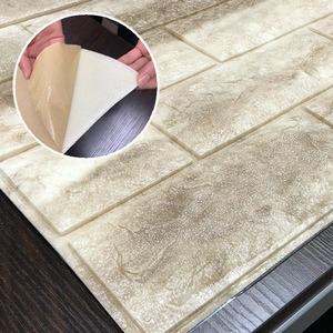 その他 クッションブリック【モカブラウン】(12枚組)壁紙シール 壁用クッションレンガ 3D立体壁紙 れんがシート 煉瓦シート【代引不可】 ds-2161408