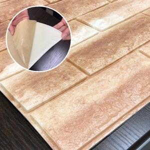 その他 クッションブリック【キャメルブラウン】(12枚組)壁紙シール 壁用クッションレンガ 3D立体壁紙 れんがシート 煉瓦シート【代引不可】 ds-2161423