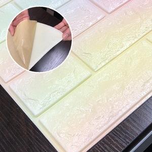 その他 クッションブリック【ブロッサム】(12枚組)壁紙シール 壁用クッションレンガ 3D立体壁紙 れんがシート 煉瓦シート【代引不可】 ds-2161426