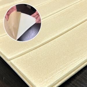 その他 木目調 クッションシート壁【ナチュラルウッド】(12枚組)壁紙シール 壁用クッションパネルシート 3D立体壁紙 ウッドシート 壁紙シート【代引不可】 ds-2161434