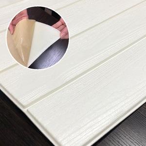 その他 木目調 クッションシート壁【ホワイトウッド】(12枚組)壁紙シール 壁用クッションパネルシート 3D立体壁紙 ウッドシート 壁紙シート【代引不可】 ds-2161501