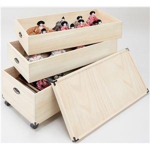 その他 桐製 雛人形ケース/収納ボックス 【3段】 約42×82×70cm 木製 通気性 防湿性 キャスター付き アリ組み仕上げ NEW【代引不可】 ds-2161652