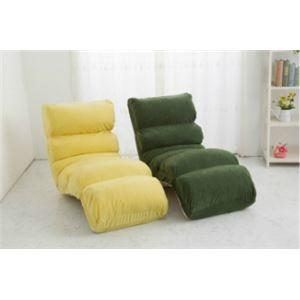 その他 もこもこリクライニング座椅子/フロアチェア 【グリーン】 1人掛け 側地:起毛素材 スエード生地 ds-2165904