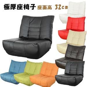 その他 極厚座面座椅子 ブラック (BK) 一人掛け ローソファー 座いす ds-2166128