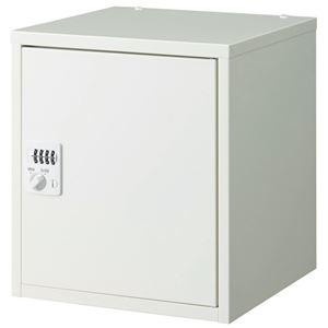 その他 ダイシン工業 セーフティーボックス SC-04H ホワイト ds-2166878