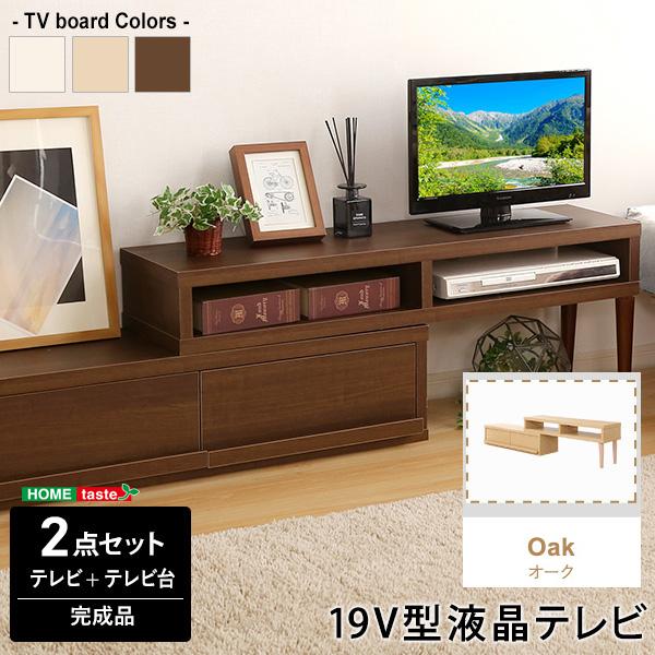 ホームテイスト コンパクトな19インチTV LEDハイバックライト搭載 テレビ台セット Trinityシリーズ (ブラック/オーク) REC19TV-ER-BKOAK