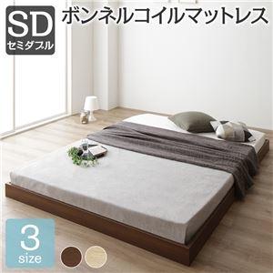 その他 ベッド 低床 ロータイプ すのこ 木製 コンパクト ヘッドレス シンプル モダン ブラウン セミダブル ボンネルコイルマットレス付き ds-2151121