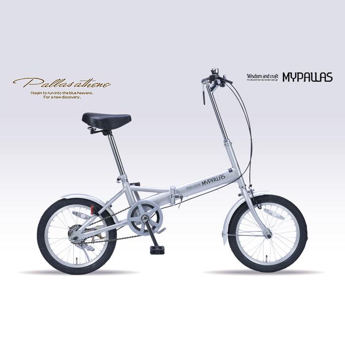 マイパラス 16インチ折りたたみ自転車 M-101S