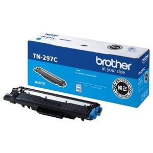 その他 ブラザー トナーカートリッジTN-297Cシアン ds-2167836