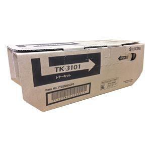 その他 京セラ トナー モノクロ TK-3101 ds-2167849