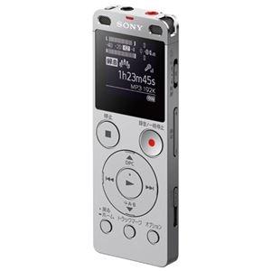 その他 ソニー ICレコーダー ICD-UX560FS ds-2168284