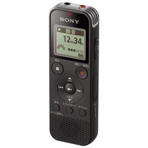 その他 ソニー ICレコーダー ICD-PX470F B ds-2168288