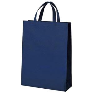 その他 (まとめ)スマートバリュー 不織布手提げバッグ中10枚ブルー B451J-BL【×5セット】 ds-2168971