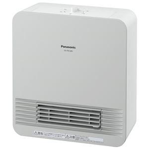 その他 Panasonic セラミックファンヒーター DS-FN1200-W ds-2170835