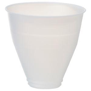 その他 日本デキシー 薄型インサートカップ 約200mL 50個入×60P ds-2170980
