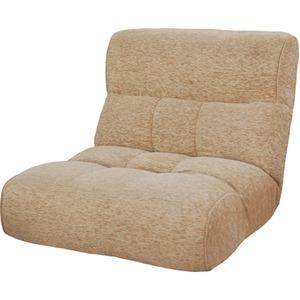その他 リクライニング 座椅子 幅広 ワイド ポケットコイル ソファ1人掛け 1人用 ベージュ ds-2172012