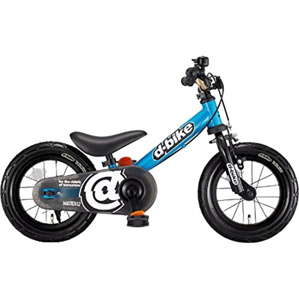 アイデス ディーバイクマスター12 シアン OTM-37062
