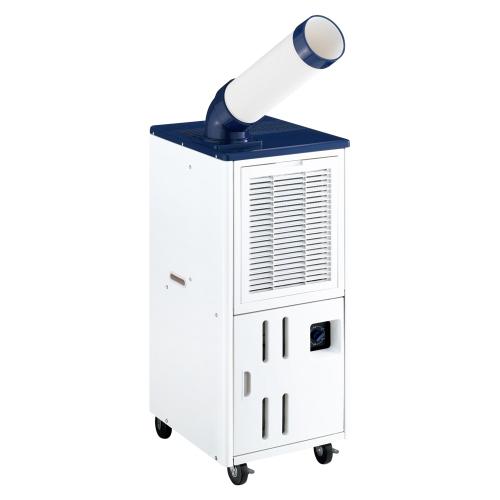 ハイアール 工場や作業場で少人数を効率よく冷房!スポットエアコン(ホワイト) JA-SP25U-W【納期目安:1週間】