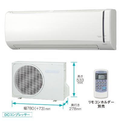 コロナ 冷房専用エアコン (14畳用) ホワイト RC-V4019R-W