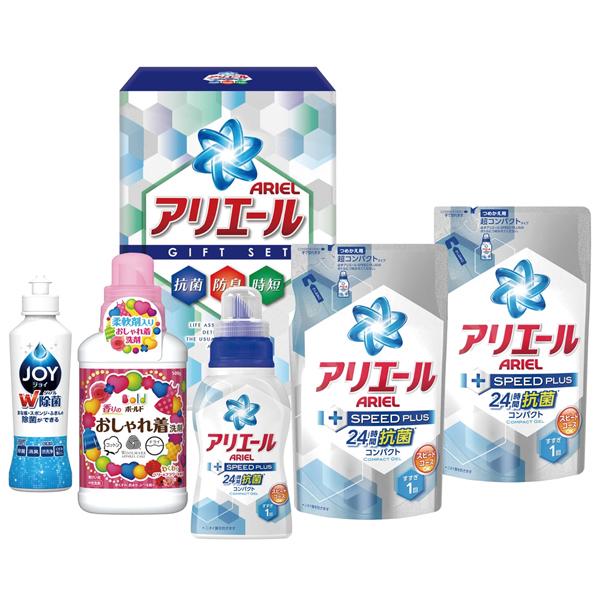 その他 【9個セット】アリエールスピードプラス洗剤ギフト5点セット 2923275
