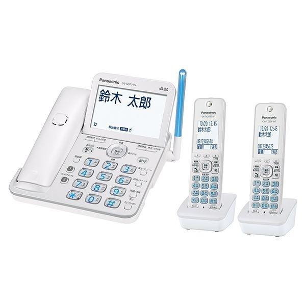 パナソニック コードレス電話機RU・RU・RU(ル・ル・ル)(子機2台付き)パールホワイト VE-GD77DW-W