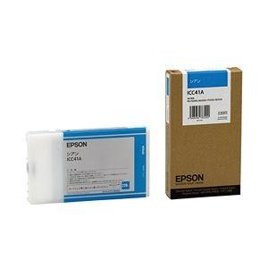 その他 【純正品】 エプソン(EPSON) インクカートリッジ シアン 型番:ICC41A 単位:1個 ds-1098374