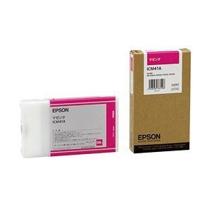 その他 【純正品】 エプソン(EPSON) インクカートリッジ マゼンタ 型番:ICM41A 単位:1個 ds-1098375
