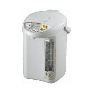 その他 象印 マイコン沸とう電動ポット 5.0L 色:グレー 型番:CD-PB50-HA 1台 ds-1100605
