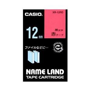 その他 (業務用セット) カシオ(CASIO) ネームランド エコテープカートリッジ 赤に黒文字 12mm 【×10セット】 ds-1642811