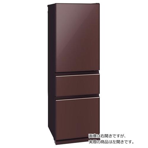 三菱電機 3ドア冷蔵庫365L (ナチュラルブ%ラウン)(左開き) MR-CG37EL-T【納期目安:約10営業日】