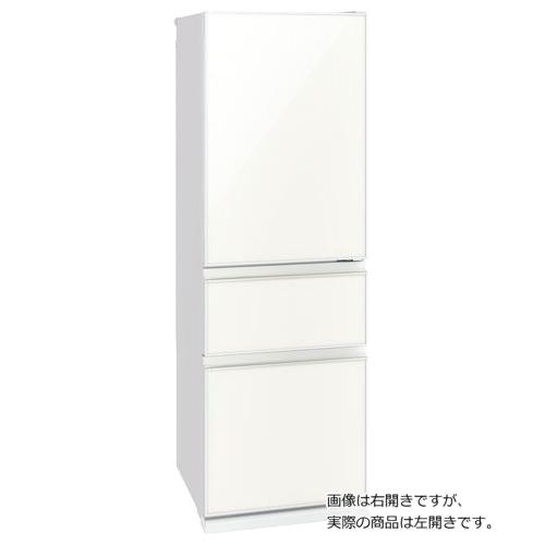三菱電機 3ドア冷蔵庫365L(ナチュラルホワイト)(左開き) MR-CG37EL-W