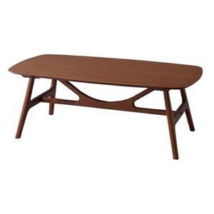 その他 センターテーブル/ローテーブル 【幅110cm×奥行50cm×高さ40cm】 長方形 木製 〔リビング ダイニング〕 ds-2173422