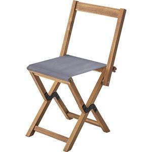 その他 モダン 折りたたみ椅子 3脚セット 【グレー】 幅42cm 木製 オイル仕上 ポリエステル 〔アウトドア イベント レジャー〕 ds-2173452