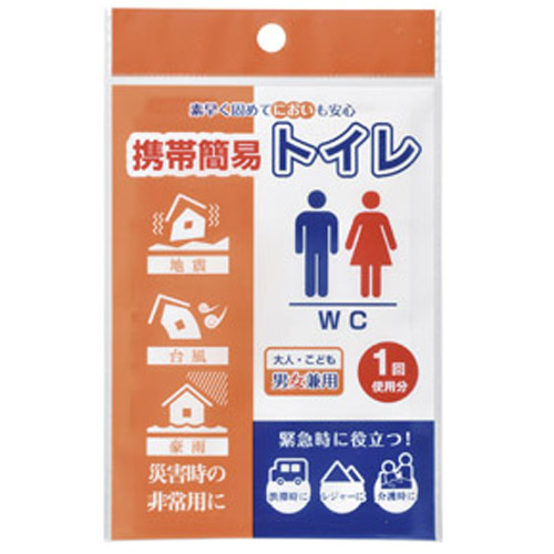 その他 【400個セット】携帯簡易トイレ MRTS-33411